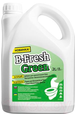 Жидкость для биотуалета Thetford B-Fresh Green (2л)