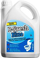Жидкость для биотуалета Thetford B-Fresh Blue (2л) -
