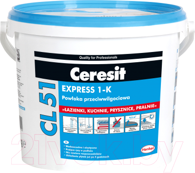 Гидроизоляционная мастика Ceresit CL 51 (5кг)