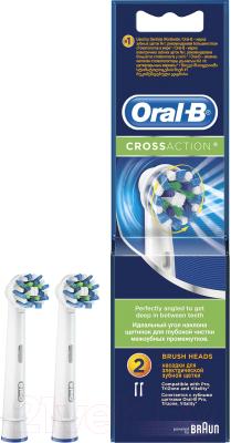 Насадки для зубной щетки Braun Oral-B CrossAction EB50_2 (2шт)
