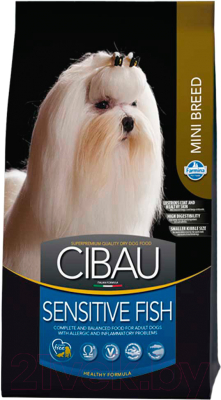 Корм для собак Farmina Cibau Sensitive Fish Mini (0.8кг)