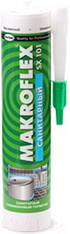 Герметик силиконовый Makroflex SX 101 санитарный (290мл, белый)