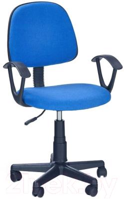Кресло детское Halmar Darian Bis (синий)