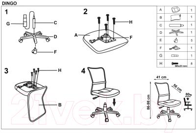 Кресло офисное Halmar Dingo (лайм)