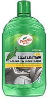Очиститель для кожи Turtle Wax Gl Luxe Leather / FG7631/51793 (500мл) -