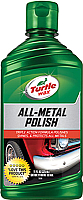 Полироль для кузова Turtle Wax Gl All Metal Polish / 52810 (300мл) -