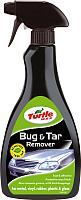 Очиститель гудрона и cледов насекомых Turtle Wax Bug & Tar Remover / FG6539 (500мл) -