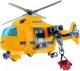 Вертолет игрушечный Dickie Спасательный вертолет / 203302003 -