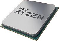 Процессор AMD Ryzen 5 1600 Box / YD1600BBAEBOX -