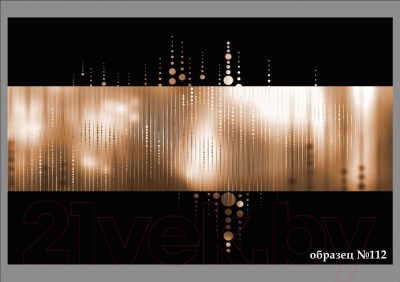 Обеденный стол Васанти Плюс ПРФ 110x70 (черный/112)