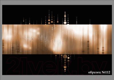 Обеденный стол Васанти Плюс Васанти-1 100x60/ОЧ (черный/хром/112)