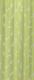 Шторка-занавеска для ванны Sealskin 210701337 -