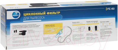 Фильтр для пылесоса Neolux FC-02