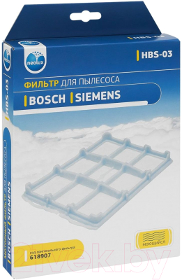 Фильтр для пылесоса Neolux HBS-03
