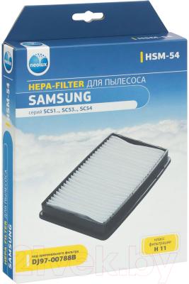 Фильтр для пылесоса Neolux HSM-54