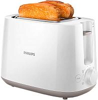 Тостер Philips HD2581/00 -