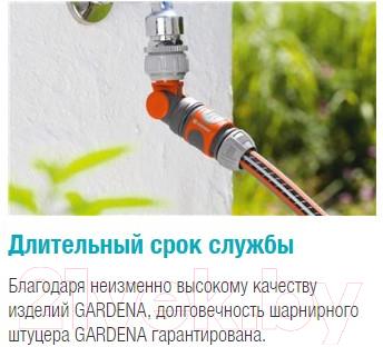 Адаптер для крана Gardena 02998-20