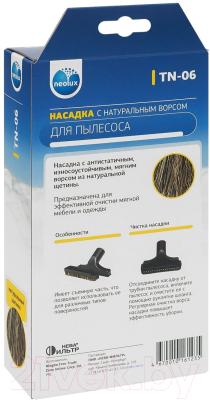 Щетка для пылесоса Neolux TN-06