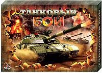 Настольная игра Десятое королевство Танковый бой / 00994 -