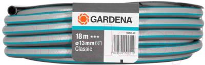 Шланг поливочный Gardena Classic 18001-20