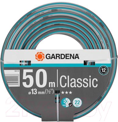 Фото - Шланг поливочный Gardena Classic 18010-20 насос gardena 7500 classic 01795 20