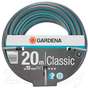 Фото - Шланг поливочный Gardena Classic 18022-20 насос gardena 7500 classic 01795 20