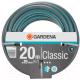 Шланг поливочный Gardena Classic 18022-20 -