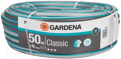 Фото - Шланг поливочный Gardena Classic 18025-20 насос gardena 7500 classic 01795 20