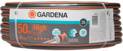 Шланг поливочный Gardena HighFlex 18085-20