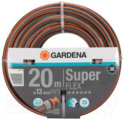 Шланг поливочный Gardena SuperFlex 18093-20