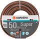 Шланг поливочный Gardena SuperFlex 18099-20 -