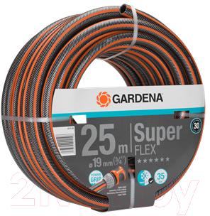Шланг поливочный Gardena SuperFlex 18113-20