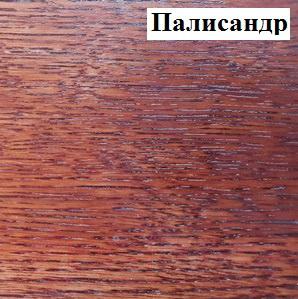 Журнальный столик Мебель-Класс Ольга Палисандр