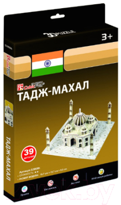 Сборная модель CubicFun Тадж Махал (S3009)