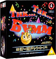 Настольная игра Piatnik Тик Так Бумм. Вечеринка (737497) -
