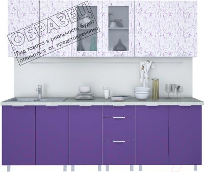 Готовая кухня Интерлиния Арт Мила 26 (арт фиолет)