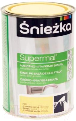 Эмаль Sniezka Supermal масляно-фталевая (800мл, слоновая кость)