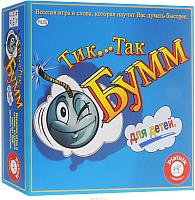 Настольная игра Piatnik Тик Так Бумм для детей -