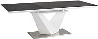 Обеденный стол Signal Alaras II 140-200x85 (черный/белый лак) -