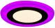 Точечный светильник Truenergy 6+3W 10214 (розовый) -