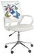 Кресло офисное Halmar Ibis Butterfly -