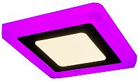 Точечный светильник Truenergy 6+3W 10264 (розовый) -
