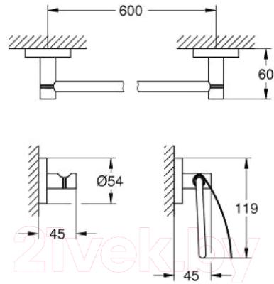 Набор аксессуаров для ванной и туалета GROHE Essentials 40775001