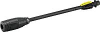 Насадка для минимойки Karcher Vario Power 120 Full Control (2.642-724.0) -