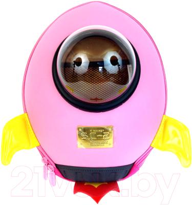 Детский рюкзак Bradex Ракета / DE 0238 (розовый)