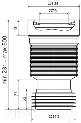 Слив (гофра) Ани Пласт K828