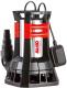 Дренажный насос AL-KO Drain 20000 HD Premium (112836) -