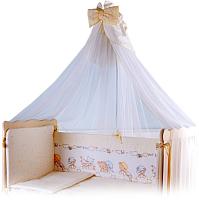 Балдахин на кроватку Баю-Бай Мечта / Б10-М2 (бежевый) -
