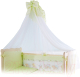 Балдахин на кроватку Баю-Бай Мечта / Б10-М3 (зеленый) -