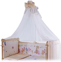 Балдахин на кроватку Баю-Бай Забава / Б10-З2 (бежевый) -